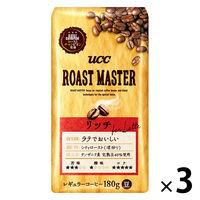 【コーヒー豆】UCC ROAST MASTER 豆 リッチ for LATTE 1セット(180g×3袋)