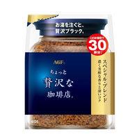 【インスタントコーヒー】味の素AGF ちょっと贅沢な珈琲店 スペシャル・ブレンド 1袋(70g)