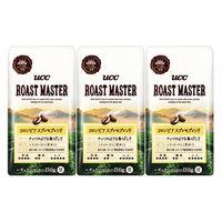 【コーヒー豆】UCC ROAST MASTER(ローストマスター) コロンビアスプレモブレンド AP 1セット(150g×3袋)