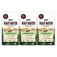 【コーヒー豆】UCC ROAST MASTER(ローストマスター) 豆 タンザニアAAブレンド AP 1袋 1セット(150g×3袋)