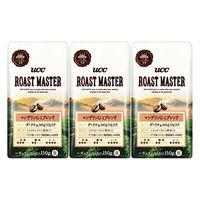【コーヒー豆】UCC ROAST MASTER(ローストマスター) 豆 マンデリンG1ブレンド AP 1セット(150g×3袋)