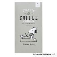 【スティックコーヒー】イニックコーヒー スヌーピー コーヒーパウダー オリジナル 1個(3本入)