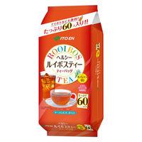 【水出し可】伊藤園 ヘルシールイボスティー 1袋(3.0g×60バッグ入)