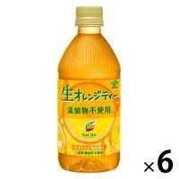 伊藤園 TEAS'TEA(ティーズティー) 生オレンジティー 500ml 1セット(6本)