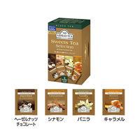 AHMAD TEA(アーマッドティー)デカフェ スウィーツティー セレクション ティーバッグ 1箱(20バッグ入)