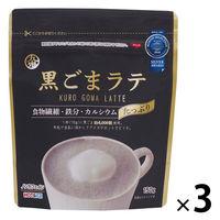 九鬼産業 黒ゴマラテ 150g 1セット(3袋)