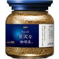 【インスタントコーヒー】味の素AGF 「ちょっと贅沢な珈琲店」 モダン・ブレンド 瓶 1個(80g)