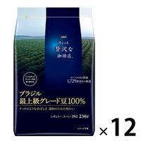 【コーヒー粉】味の素AGF 「ちょっと贅沢な珈琲店 」レギュラーコーヒー ブラジル最上級#2 1ケース(260g×12袋入)