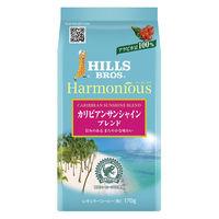 【コーヒー粉】日本ヒルスコーヒー ヒルス ハーモニアス カリビアンサンシャインブレンド 1袋(170g)