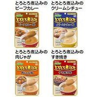 やさしくラクケア とろとろ煮込みのレトルト/4種4個セット 520011 1セット(4種80個) ハウス食品 ウェルファンカタログ(直送品)