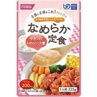 なめらか定食/ケース/チキンのトマトソース煮 760027 10ケース ホリカフーズ ウェルファンカタログ(直送品)