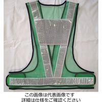 エース神戸 サマー 安全ベスト SV50(T)型 台形シート付き テープ幅:50mm 緑×白 SV50-GW(T) 1着(直送品)