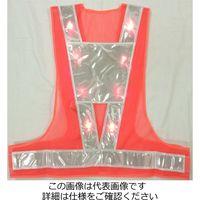 エース神戸 赤LED 安全ベスト 台形シート付 14,000mcd 赤LED×16個使用 橙×白 LED-OW(T) 1着(直送品)