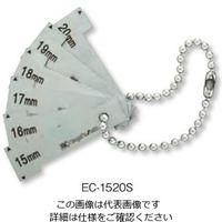 新潟精機 電極隙間ゲージセット B EC-1520S 1セット(直送品)