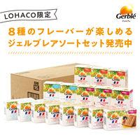 Gerble(ジェルブレ) ポケットサイズアソート16箱セット 1セット 大塚製薬 栄養補助食品