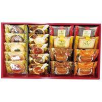 【ギフト包装】 中山製菓 カフェスマイルセット 18個 CSS-20 1個(直送品)