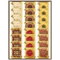 【ギフト包装】 中山製菓 ロシアケーキ 24個 RCP-15 1個(直送品)
