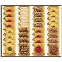【ギフト包装】 中山製菓 ロシアケーキ 32個 RCP-20 1個(直送品)
