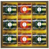 【ギフト包装】 ひととえ 宇治茶わらび餅抹茶とほうじ茶 UWA-15 1個(直送品)