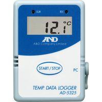 温度データーロガー AD5325≪増設用 防滴型IP54 メモリー数:8000 PCとUSB接続≫ AD-5325 1台 エー・アンド・デイ(直送品)