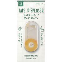 XS テープカッター 白 49665006 1セット(2個) デザインフィル(直送品)