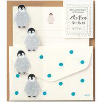 ミニレターセット シール付 ペンギン柄 86304006 1セット(3冊) デザインフィル(直送品)