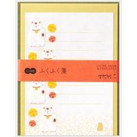 レターセット シール付 ふくふく 招き猫柄 86483006 1セット(3冊) デザインフィル(直送品)