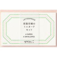 カードセット 名刺サイズ 活版 フレーム柄 ピンク 88566006 1セット(4冊) デザインフィル(直送品)