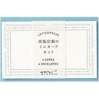 カードセット 名刺サイズ 活版 フレーム柄 青 88567006 1セット(4冊) デザインフィル(直送品)