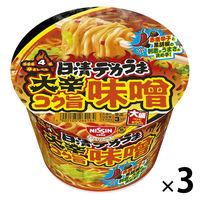 日清デカうま 大辛コク旨味噌 1セット(3食)