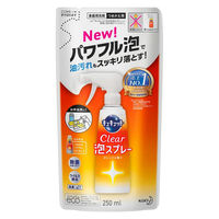 キュキュット CLEAR泡スプレー オレンジ 詰め替え 250ml 1個 食器用洗剤 花王