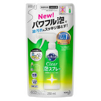 キュキュット CLEAR泡スプレー グレープフルーツ 詰め替え 250ml 1個 食器用洗剤 花王