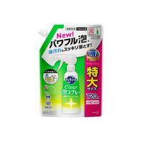 キュキュット CLEAR泡スプレー グレープフルーツ 詰め替え 大容量 720ml 1個 食器用洗剤 花王