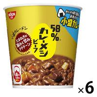 日清食品 日清 58%カレーメシ ビーフ 1セット(6食)