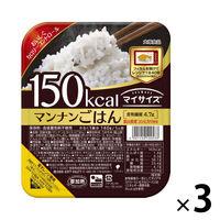 大塚食品 マイサイズ マンナンごはん 1セット(140g×3食) パックごはん 包装米飯 米加工品