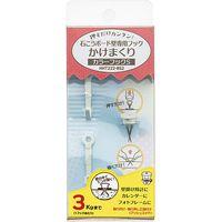 カラーフックS HHT222-BS2 まとめ買い(12パック入)セット 1set(12パック入) 東洋工芸(直送品)
