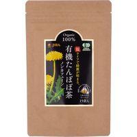 ゼンヤクノー 有機たんぽぽ茶(1.5g×15袋) 20個セット 003950(直送品)