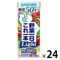 カゴメ 野菜一日これ一本 Light 200ml 1箱(24本入)【野菜ジュース】