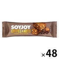 SOYJOY(ソイジョイ) コーヒー&ナッツ 48本 大塚製薬 栄養補助食品