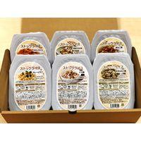 永岡商事 ストックライス6種類食べ比べセット(6食) 990051 1箱(6種×各1食)(直送品)