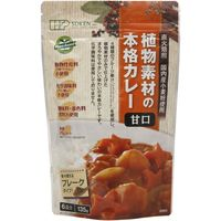 創健社 植物素材の本格カレー甘口(フレーク) 135g 111132 1セット(135g×10)(直送品)