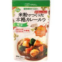 創健社 米粉でつくった本格カレールウ 135g 111136 1セット(直送品)