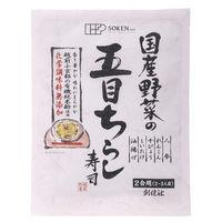 創健社 国産野菜の五目ちらし寿司 150g 120669 1セット(150g×10)(直送品)
