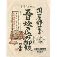 創健社 国産野菜の五目炊き込み御飯の素 150g 120680 1セット(150g×10)(直送品)