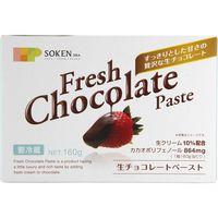 創健社 生チョコレートペースト 160g 121507 1セット(160g×10)(直送品)