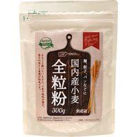 創健社 国内産小麦 全粒粉 300g 130496 1セット(300g×20)(直送品)