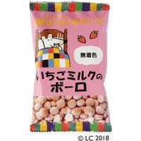 創健社 メイシーちゃん(TM)のおきにいり いちごミルクのボーロ 45g 161510 1セット(45g×10)(直送品)