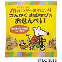創健社 メイシーちゃん(TM)のおきにいり さんかくおむすびのおせんべい 35g 161526 1セット(35g×20)(直送品)