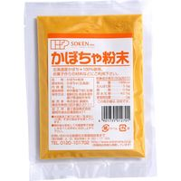 創健社 かぼちゃ粉末 50g 450095 1セット(50g×30)(直送品)