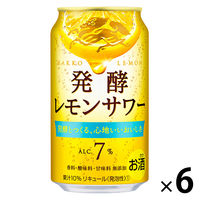 レモンチューハイ 発酵レモンサワー 350ml×6本 レモンサワー 缶チューハイ